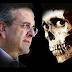 Πότε θα είναι η επόμενη ημέρα για την Ελλάδα;