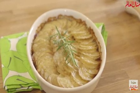 طريقة عمل صينية البطاطس والبصل