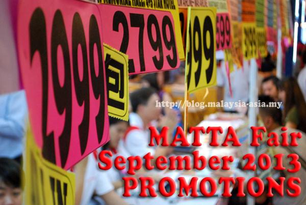 Matta Fair September 2013 Promotions