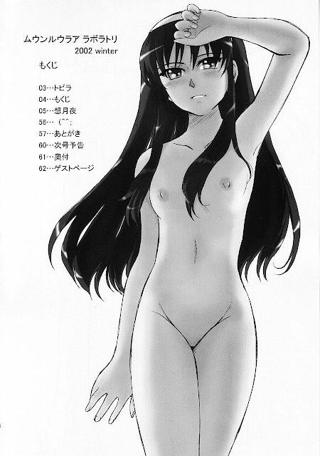 hentai-manga-Moonruler Laboratory 2002 Winter