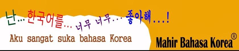 Mahir Bahasa Korea