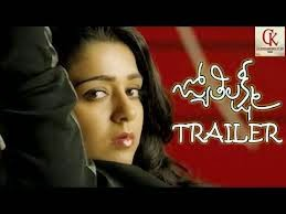 JYOTHI LAKSHMI Telugu  Movie New Trailer