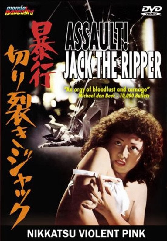 Assault! Jack The Ripper 1976