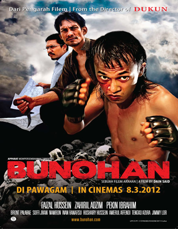Bunohan (2012) Full Movie Watch Online via youtube
