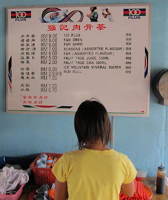 Bak-Kut-Teh-Kiang-Kee-强记肉骨茶-Kota-Tinggi