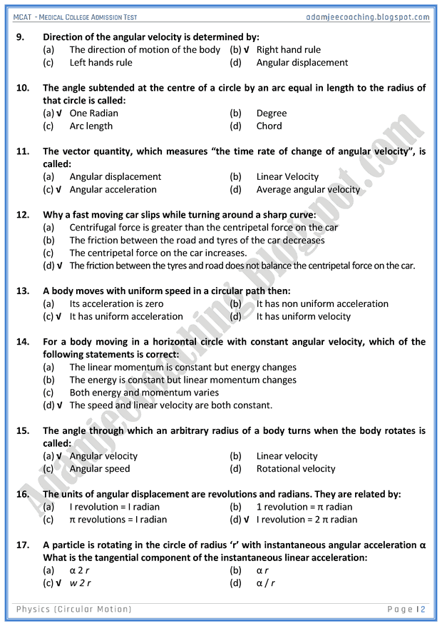 mcat-physics-circular-motion-mcqs-for-medical-entry-test
