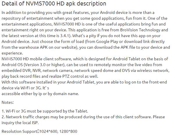 NVMS7000 HD 3.4.1 apk