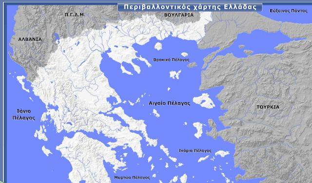 http://e-meleti.eduportal.gr/mtpd/mtpd_c02_gr-oiko-map/index.html