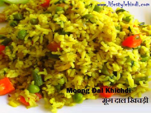 Moong Dal Khichdi