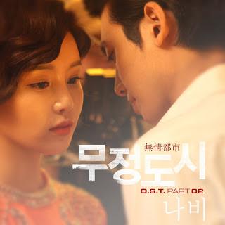 Hye Lim - 나비, Cruel City (무정도시) OST Part.2