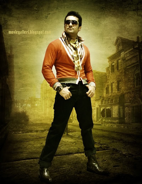 Surya's Aathavan movie 5