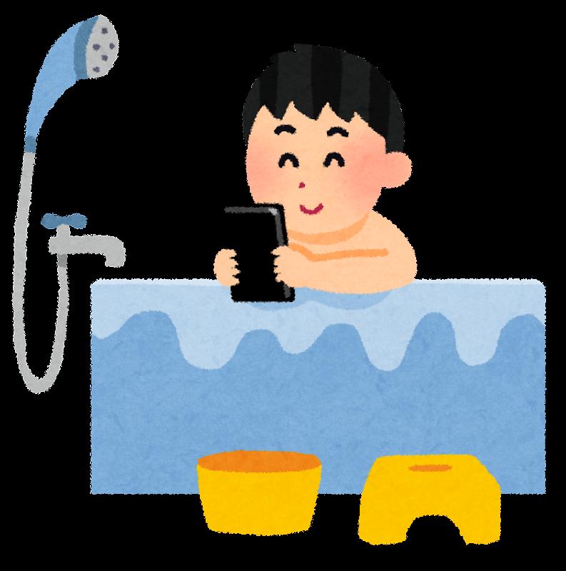 Banheiro E Banho & Etc.