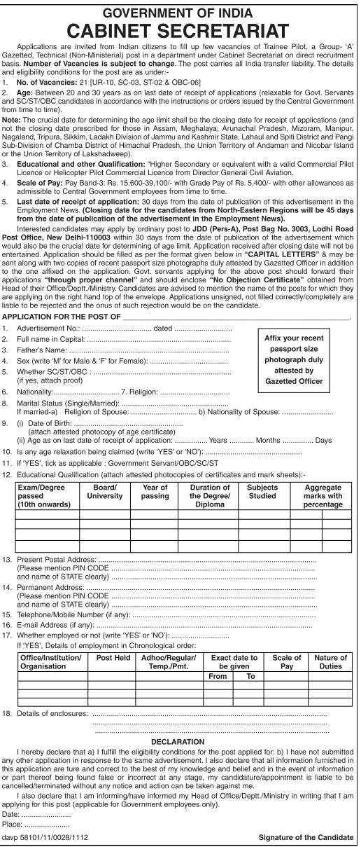 application letter for pilot job   buy original essay