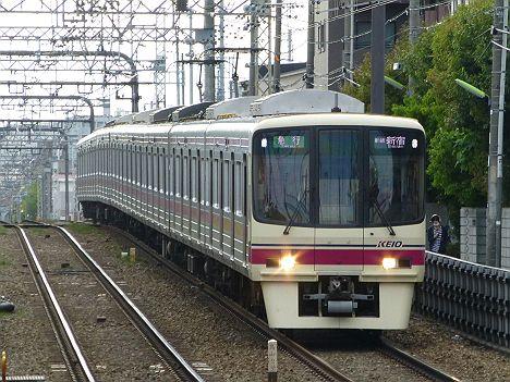 京王電鉄 急行 新線新宿行き7 8000系新LED(競馬急行)