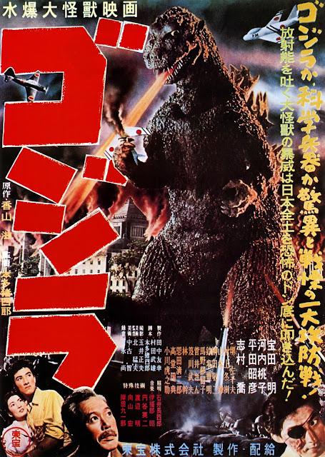 Gojira Godzilla 1954 poster