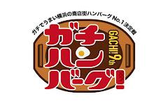 (一社)横浜市商店街総連合会主催事業