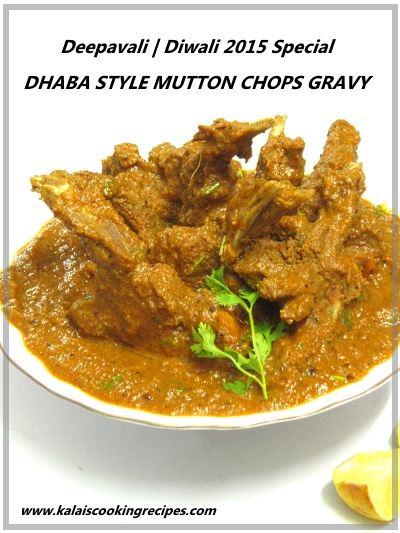 mutton chops dhaba style