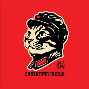 Strike-Vote T-Shirt