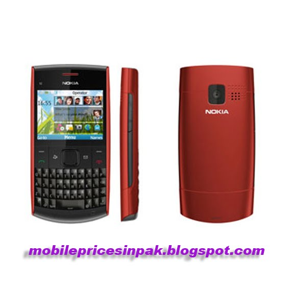 nokia android mobile price in pakistan 2012