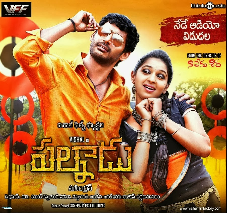 Watch PalNadu (2013) Scam Rip Telugu Full Movie Watch Online For Free Download