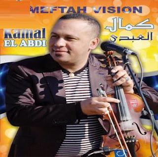 Kamal El Abdi-Bnat Hchoma Had Achi