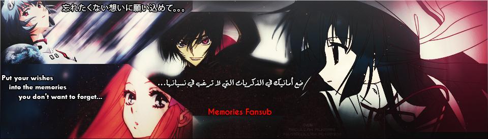 Memories Fansub