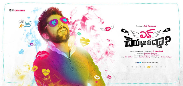 Love Cheyyala Vadda Telugu movie First Look Poster