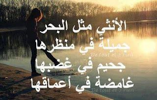 صور حب مكتوب عليها كلام حب وعشق وغرام