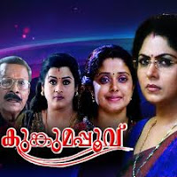 Serial 17/07/12 - Latest Episode Serial Kumkumapoo Watch Online
