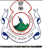 Uttarakhand Public Service Commission vacancy for Food & Civil Supply Department, Secretariat Administration Department