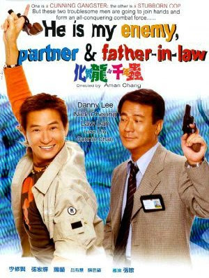 Cảnh Viên Và Chú Rể - He Is My Enemy, Partner, and Father-In-Law (1999)