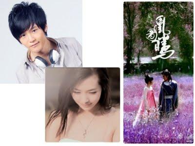 Yang Yang e Li Wei