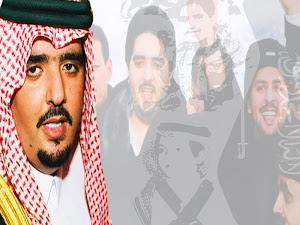 مدونةعبدالعزيز بن فهد