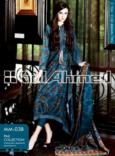 Gul Ahmed Printed Dress
