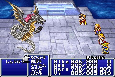 Final Fantasy Gba Espanol