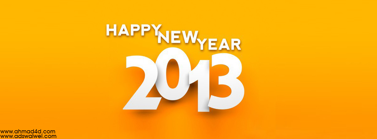 facebook cover happy new year 2013