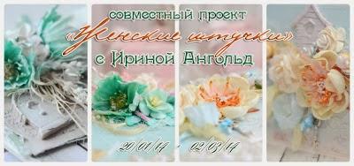http://irina-angold.blogspot.com/2014/01/blog-post_5.html?showComment=1388949126031#c4866387060597265660