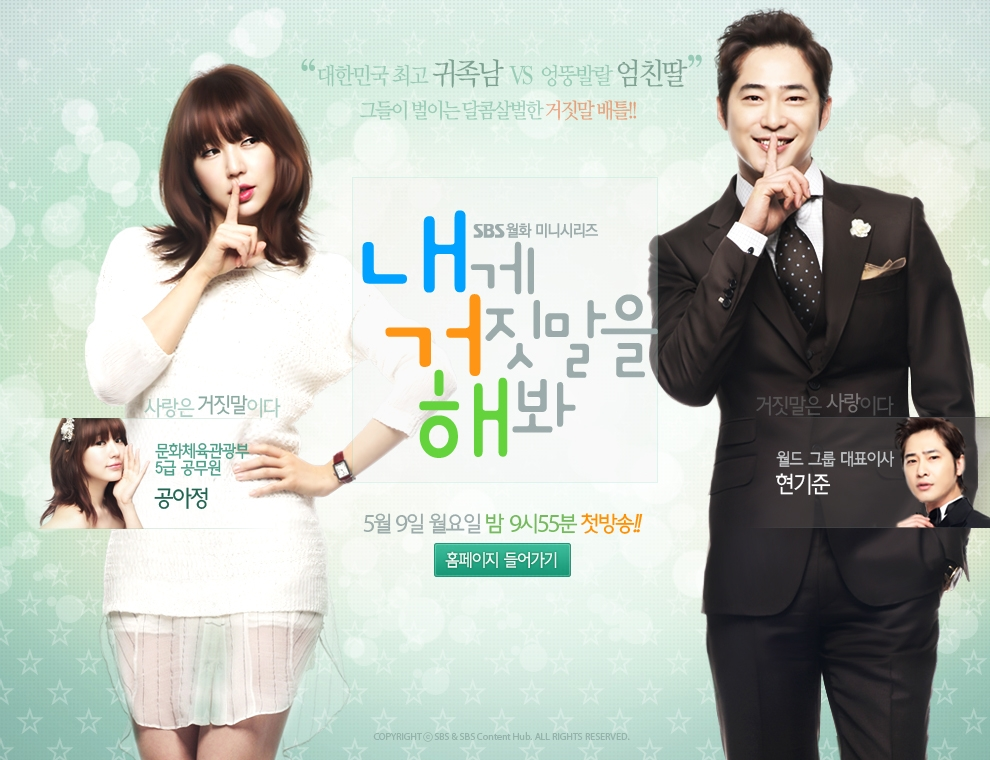 Lie to Me Episode 14