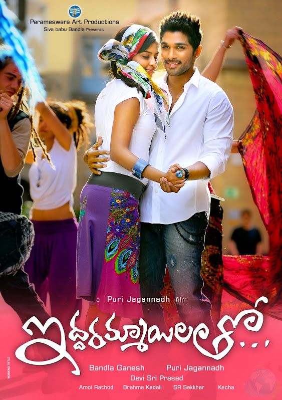 Iddarammayilatho Songs Download