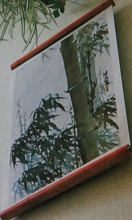 Como Enmarcar una  Lamina con Bambú, Bricolaje Paso a Paso