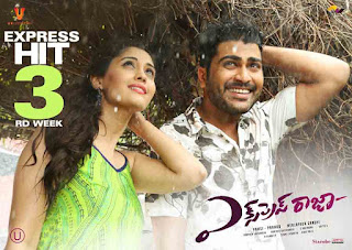 Express Raja New 3rd Week Posters