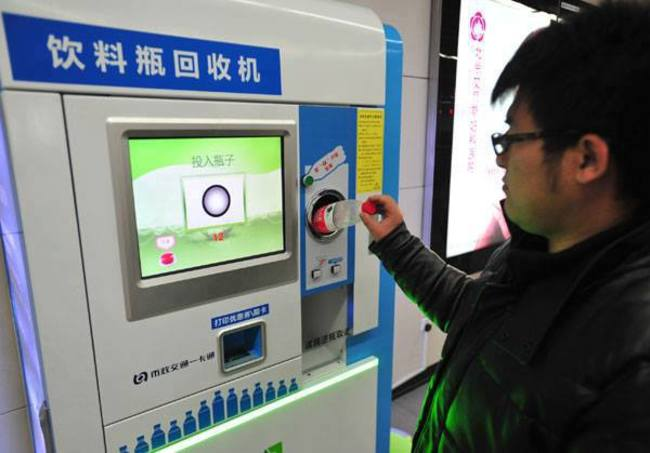 30 Insanely Clever Innovations That Need To Be Everywhere Already - Subways where you can pay by recycling.