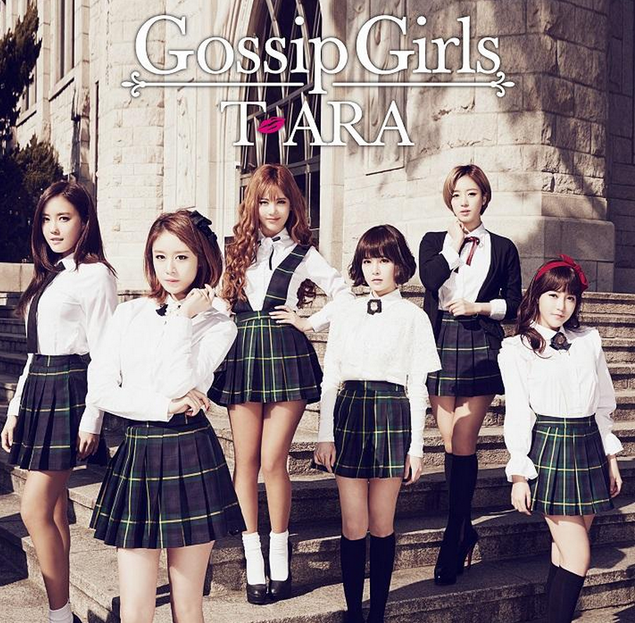 Listen To The Tracks From T Ara 39 S 3rd Japanese Album