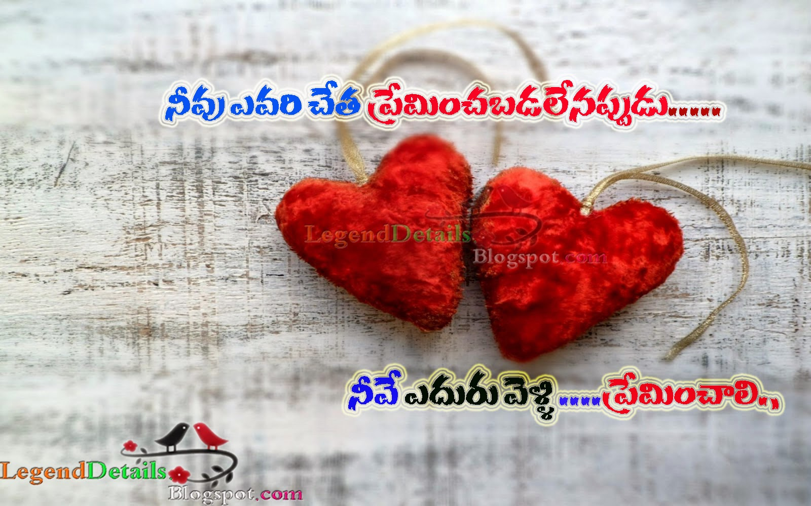 Telugu Love Quotes Famous New Telugu Love Quotes  Hd Wallpapers  Legendary Quotes