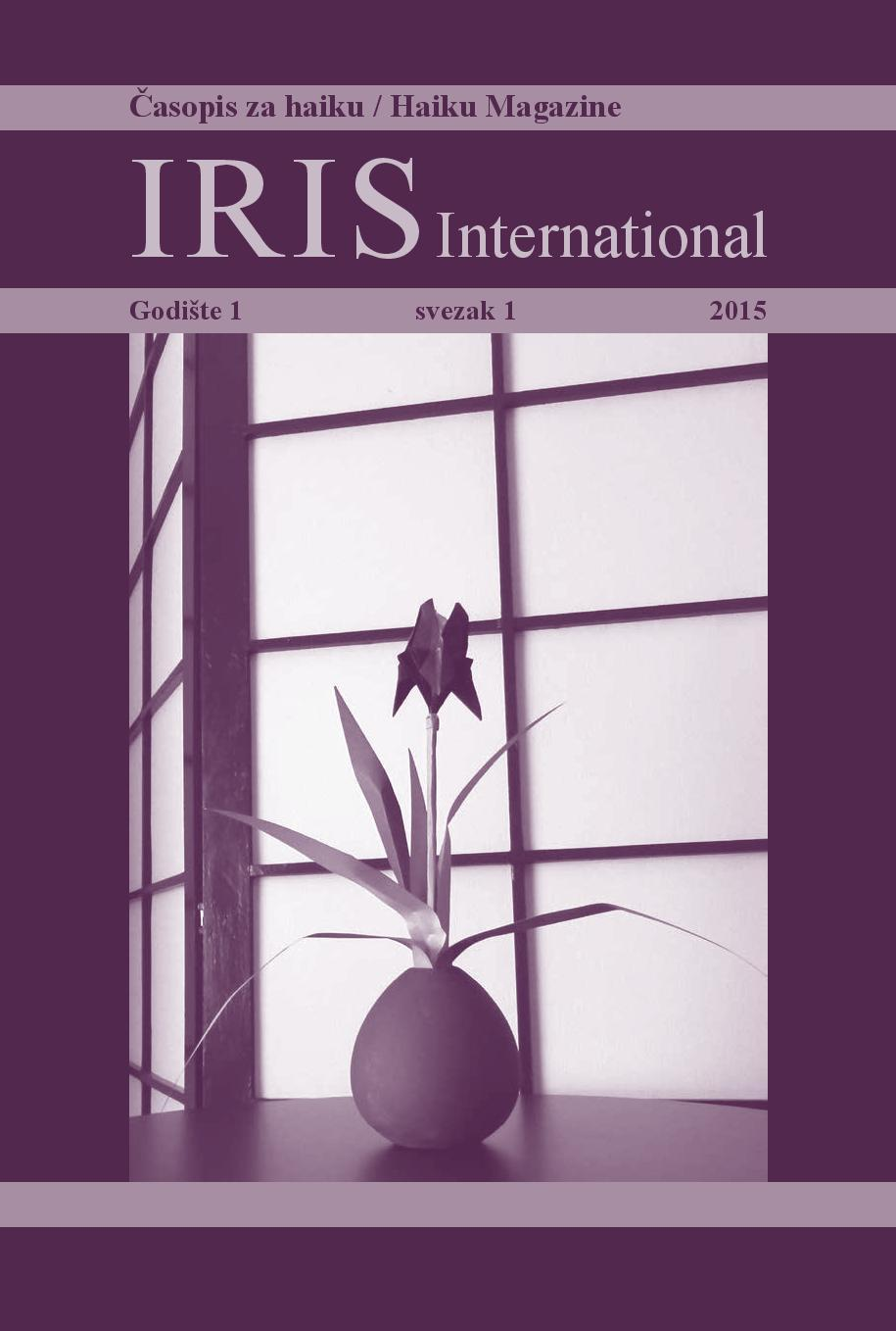 Iris International No.1