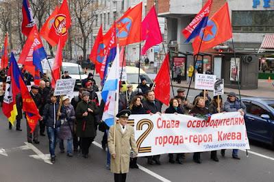 Второй Нюрнберг неизбежен ! В Киеве прошел антибандеровский марш (видео)