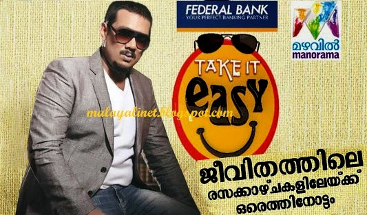 Watch Mazhavil Manorama Show Take It Easy on 28th September 2014