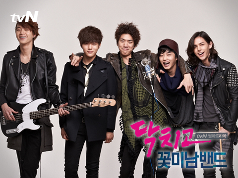Shut Up Flower Boy Band eps 16 preview