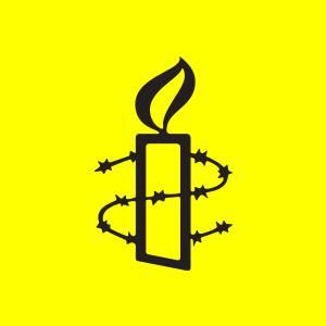 Af Örgütü Logosu