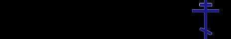 Криворожская епархия, УПЦ МП